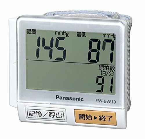 Máy đo huyết áp Panasonic EW-BW10
