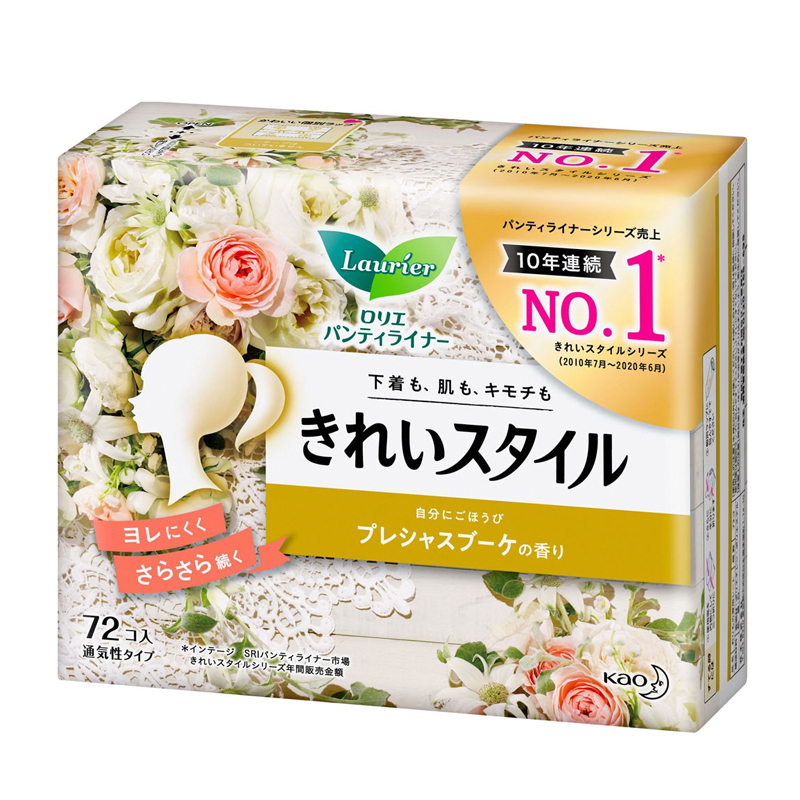 Băng vệ sinh hàng ngày Laurier Nhật Bản 72 miếng (Precious Bouguet)