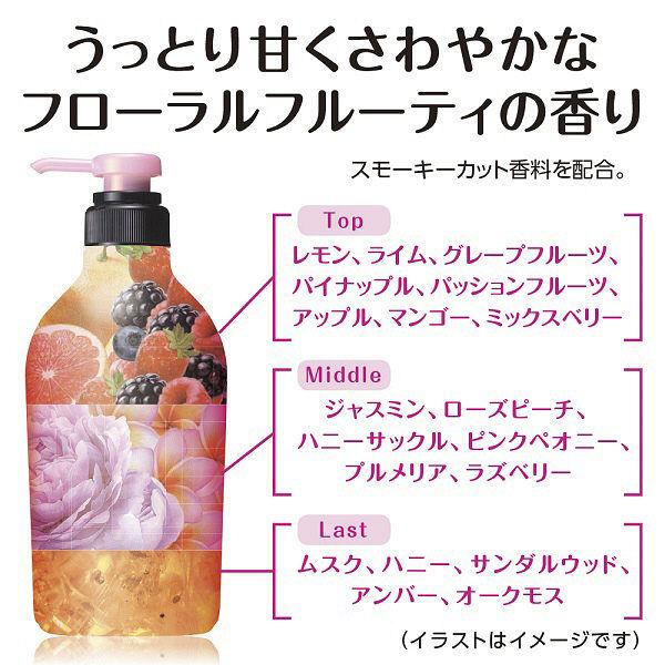 Sữa tắm dưỡng ẩm trắng da Ma Cherie Fragrance Body Soap 450ml