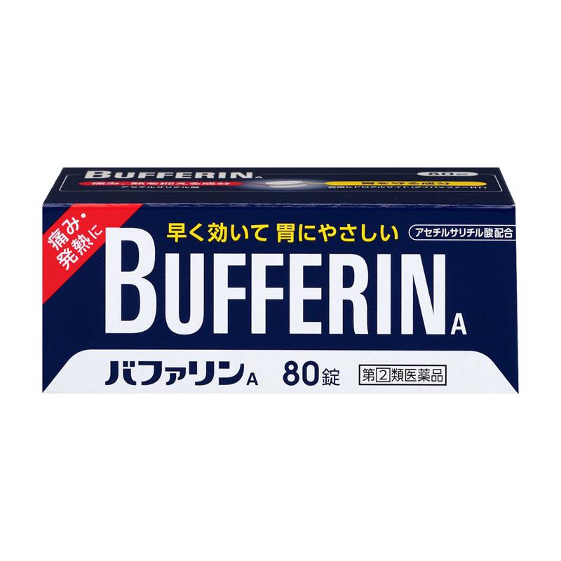 Viên uống giảm đau hạ sốt Lion Bufferin A 80v