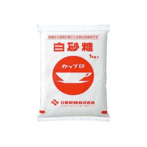 Đường trắng Nissin Nhật Bản 1kg