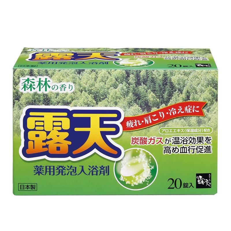 Muối tắm thảo dược Fuso Chem Roten 20v