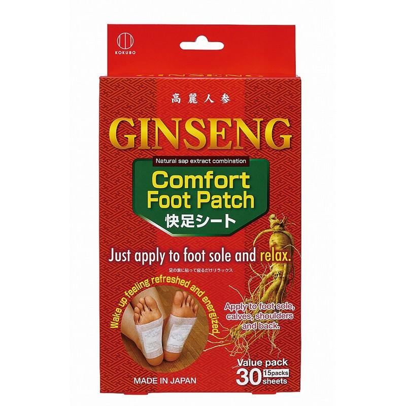 Miếng dán thư giãn thải độc chân Kokubo Ginseng chiết xuất nhân sâm 30 miếng