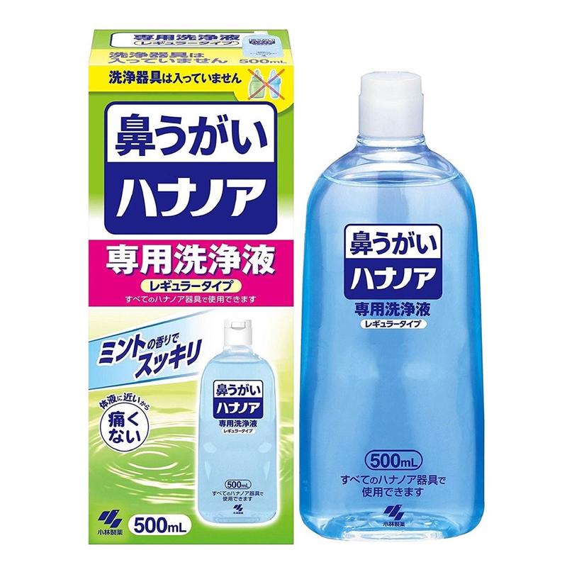 Nước rửa mũi Kobayashi Hananoa 500mL (không kèm ống bơm)
