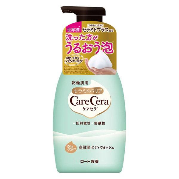 Sữa tắm tạo bọt dưỡng ẩm cao cấp Rohto CareCera 300mL