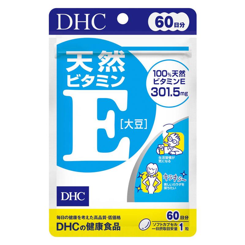 Viên uống DHC bổ sung Vitamin E cho cơ thể 60 ngày 60v