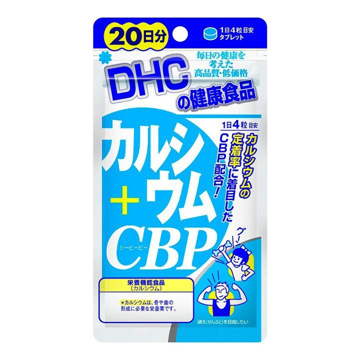 Viên uống DHC bổ sung canxi + CBP tăng chiều cao 20 ngày 80v