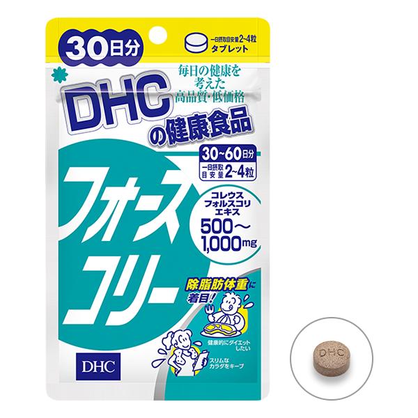 Viên uống tan mỡ hỗ trợ giảm cân DHC Force Collie 30 days 80v