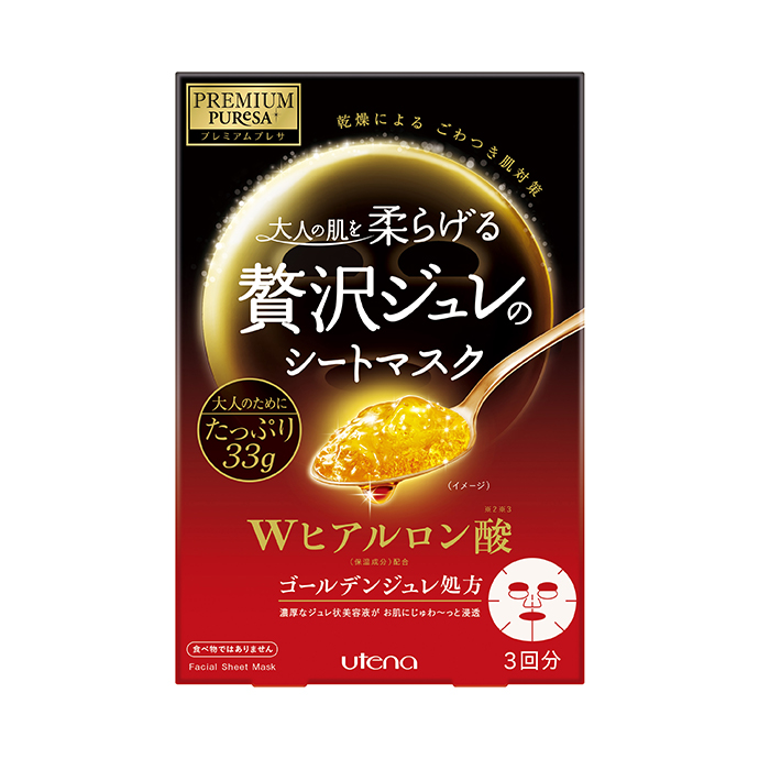 Mặt nạ thạch cao cấp Utena Premium Puresa Golden Jelly Hyaluronic Acid 3 miếng
