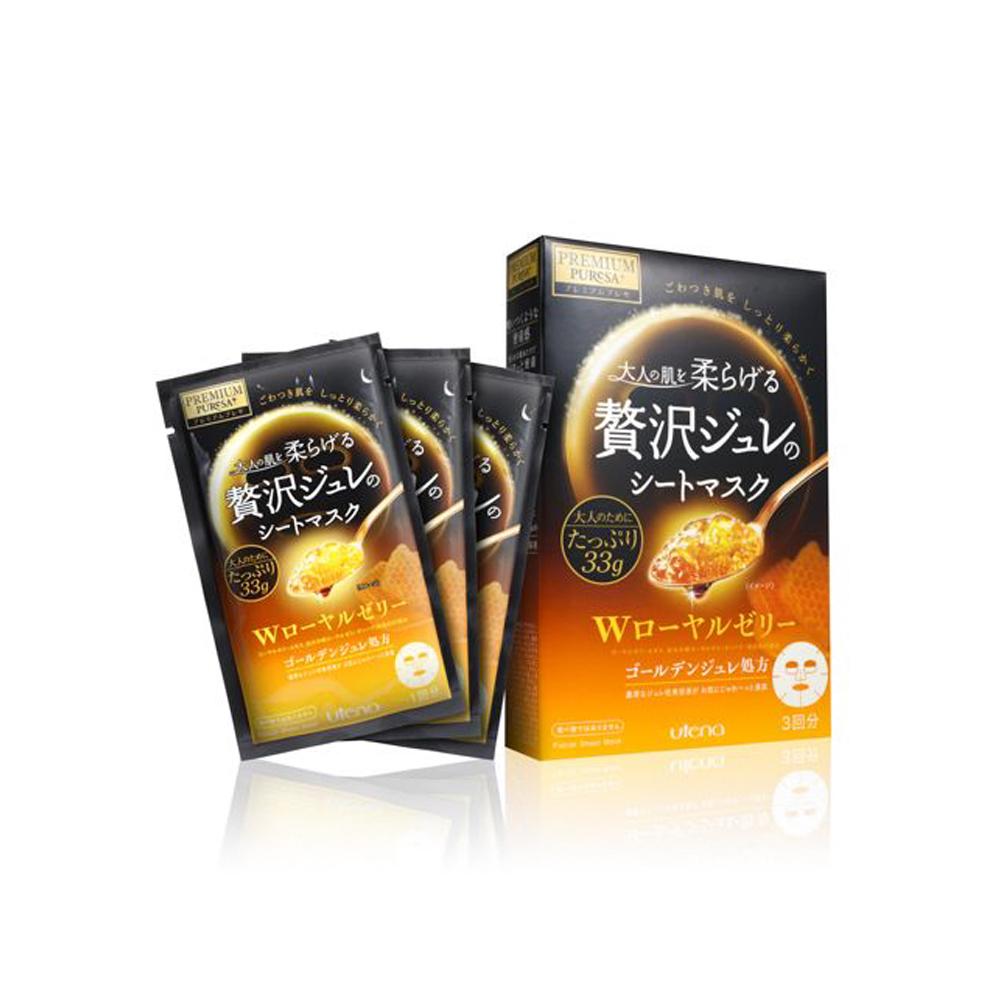 Mặt nạ thạch vàng collagen cao cấp Utena Premium