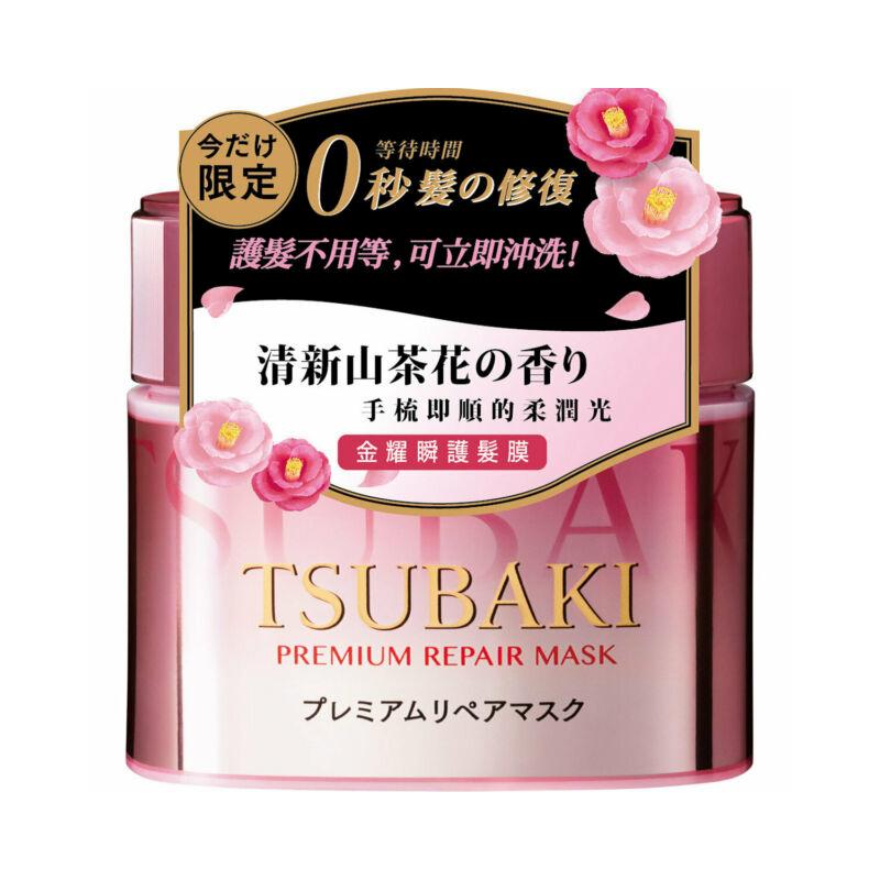 Kem ủ tóc phục hồi Shiseido Tsubaki Premium Repair 180g