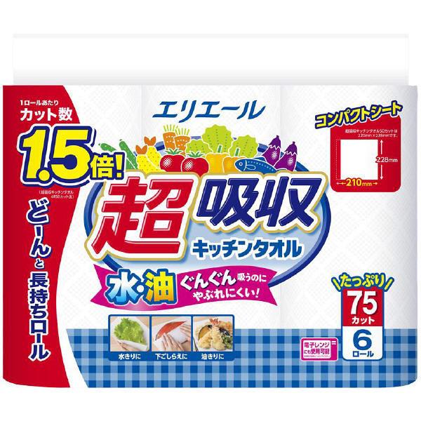 Lốc 6 cuộn giấy thấm hút thực phẩm Elleair Kitchen Towel (75 tờ)