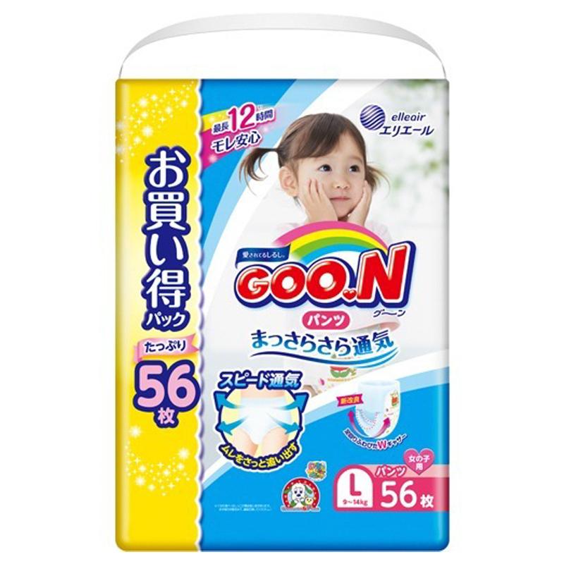 Tã quần bé gái GOON size L jumbo 56 miếng (từ 9-14kg)