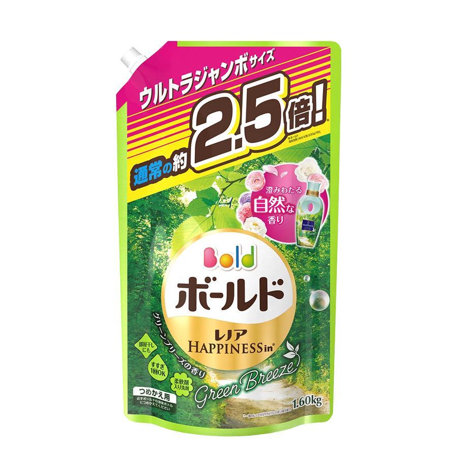 Nước giặt xả 2 in 1 BOLD Happinesss Green Breeze túi 1.6kg