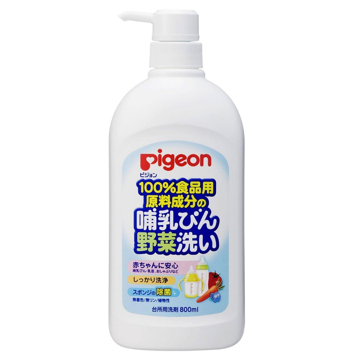 Nước rửa bình sữa Pigeon nội địa Nhật