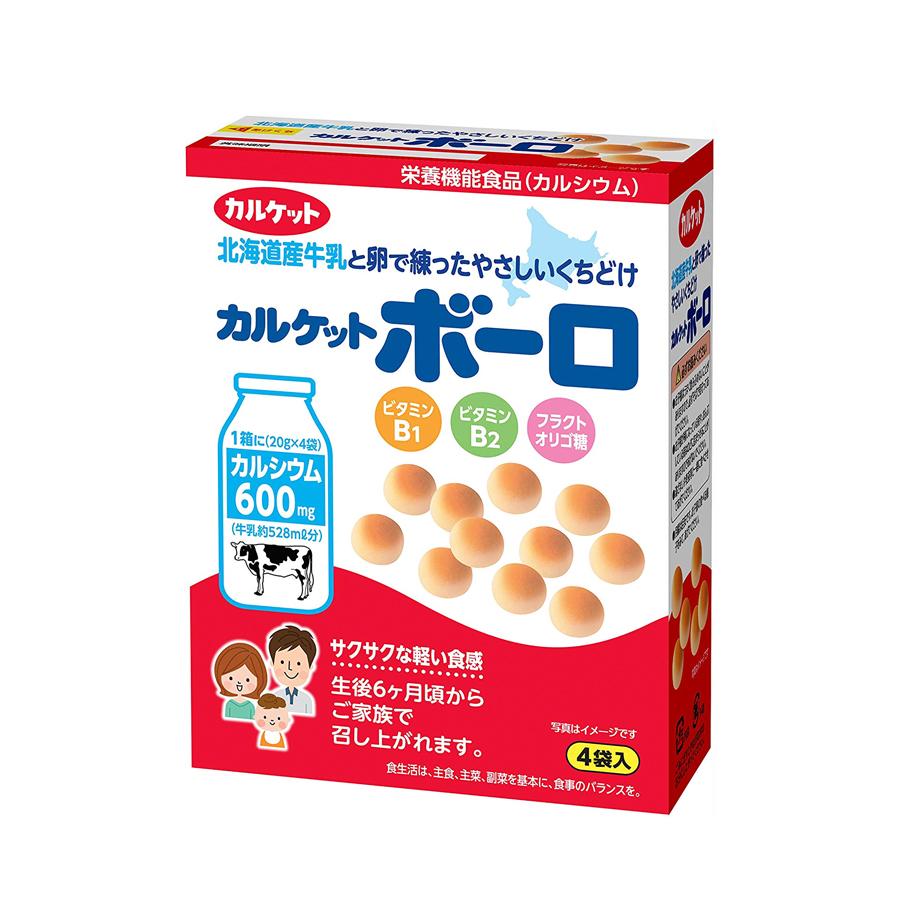 Bánh men sữa Ito Boro 80g