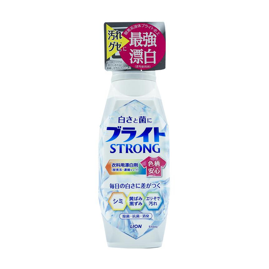 Nước tẩy quần áo kháng khuẩn khử mùi Lion Bright Strong 510mL
