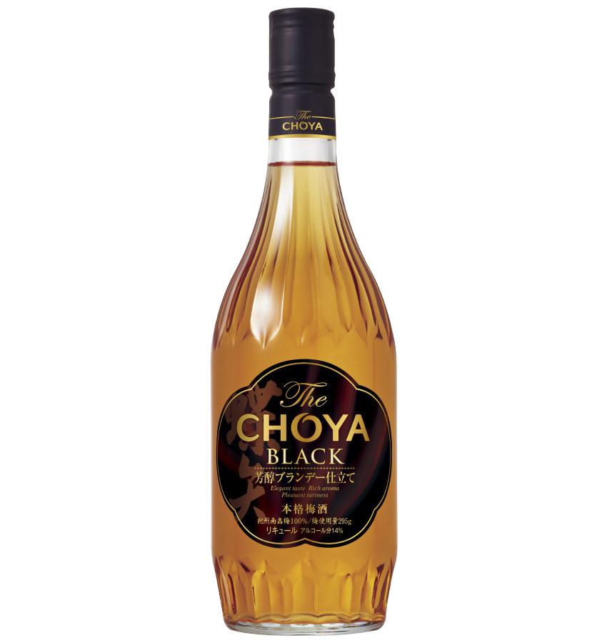 Rượu mơ The Choya Black 720mL