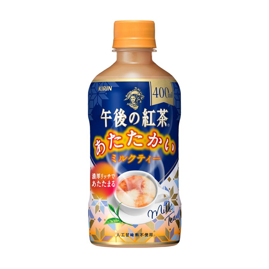 Trà sữa trà đen Kirin Milk Tea 400mL