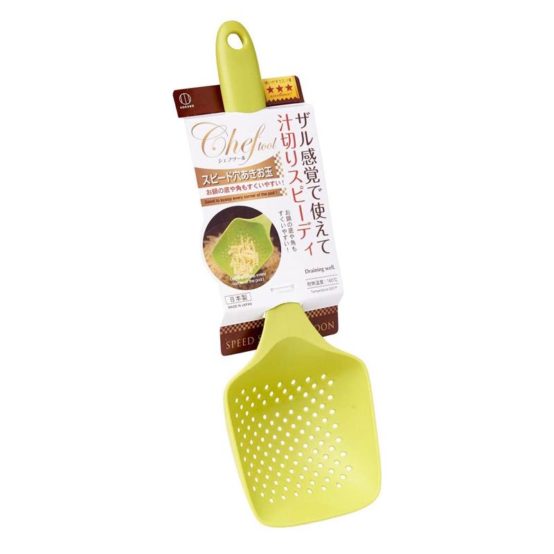 Muôi chịu nhiệt có lỗ Kokubo Chef tool