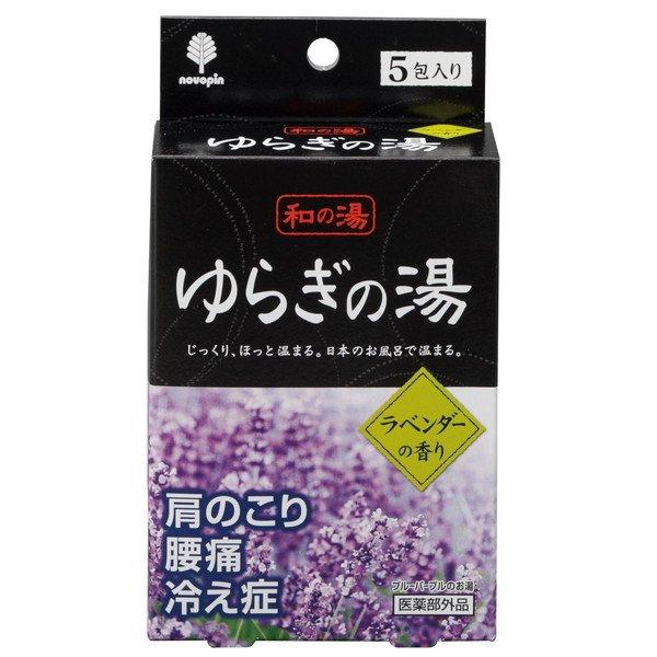 Muối tắm Novopin Pika Pika hương lavender 25g x 5 gói