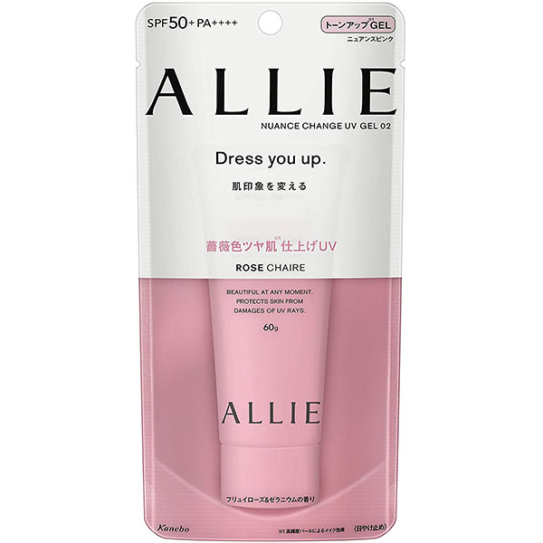 Kem chống nắng Kanebo Allie Rose Chaire SPF50+ PA++++ 60g