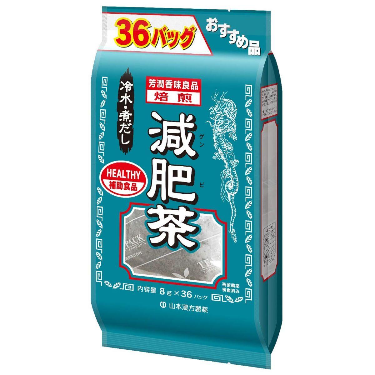 Trà thảo mộc hỗ trợ giảm cân Yamamoto Kanpo 36 gói