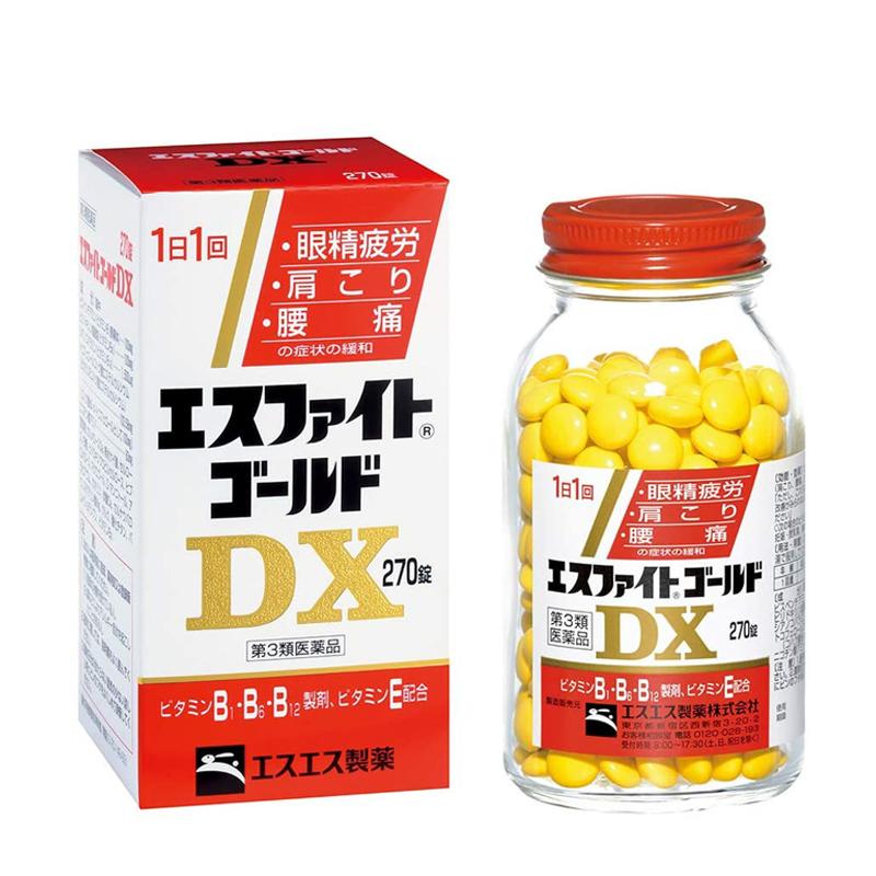 Thuốc trị đau nhức vai gáy SSP DX 270v