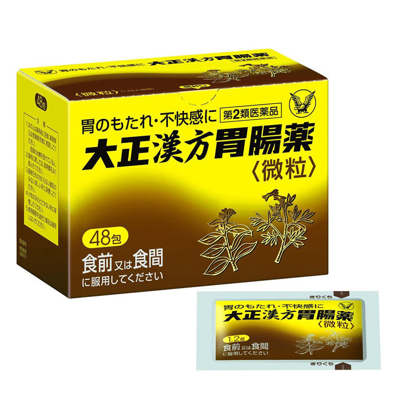 Thuốc hỗ trợ tiêu hóa và dạ dày Taisho Kampo dạng bột 48 gói
