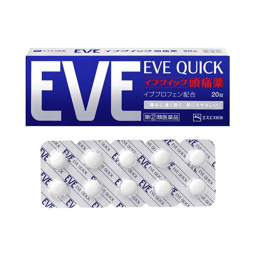 Viên uống giảm đau hạ sốt Eve Quick 40v