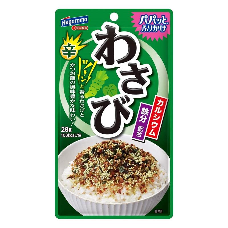Gia vị rắc cơm cá bào và wasabi Hagoromo Foods 28g