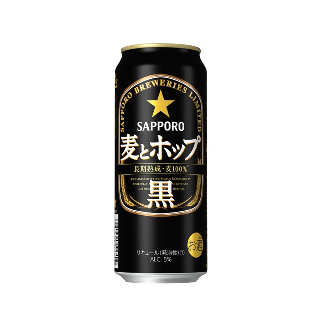 Bia Sapporo lon đen 500mL