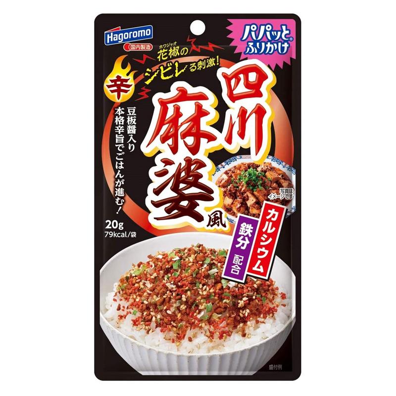 Gia vị rắc cơm đậu hũ sốt cay Hagoromo Foods 28g