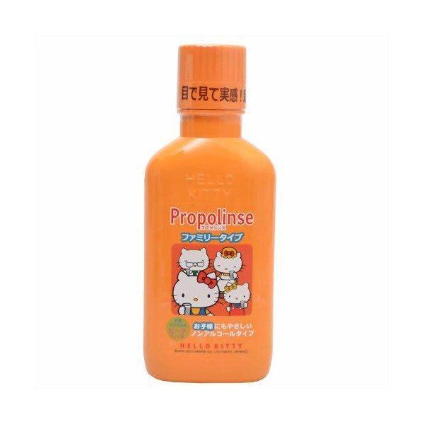 Nước súc miệng trẻ em Propolinse Hello Kitty 400ml
