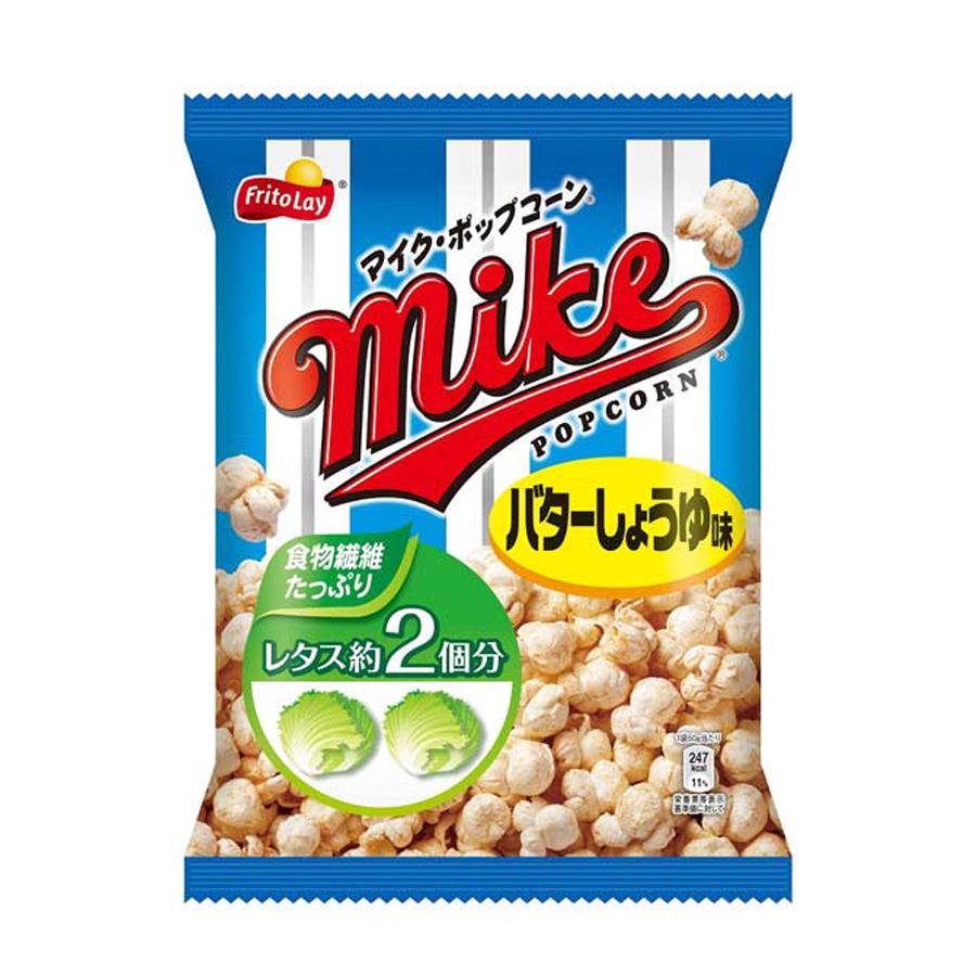 Bắp rang bơ vị mặn Fritolay Mike Popcorn 50g