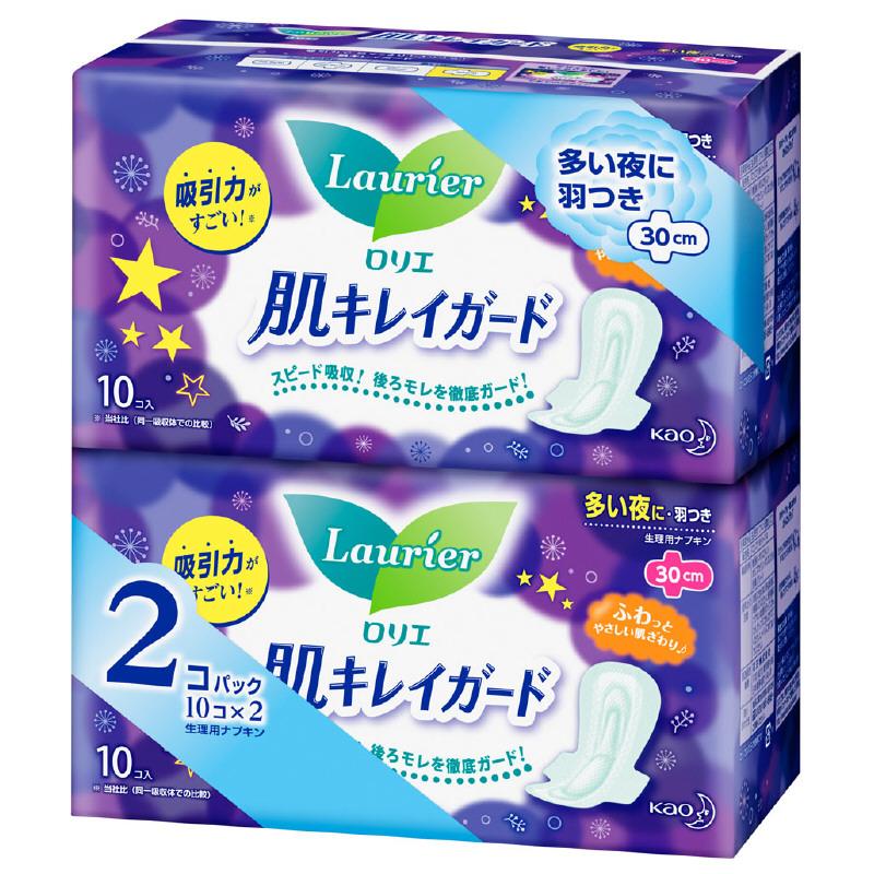 Set 2 gói băng vệ sinh LAURIER ban đêm 30cm