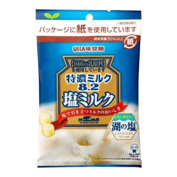 Kẹo sữa vị mặn UHA 8.2 75g