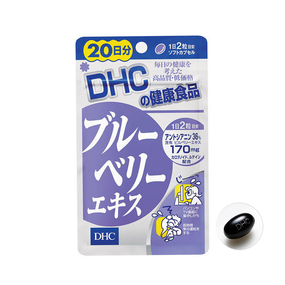 Viên uống bổ mắt DHC chiết xuất việt quất 20 ngày 40v