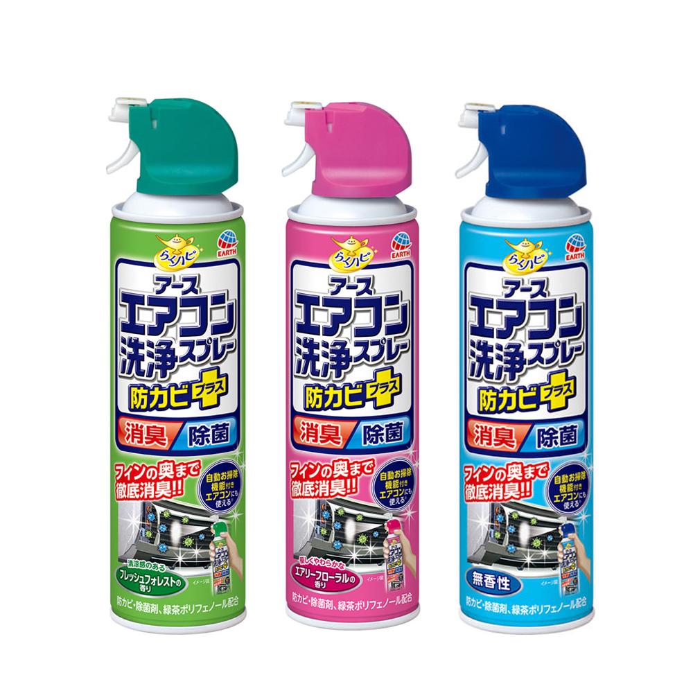 Xịt vệ sinh khử mùi máy lạnh Raku Hapi 420ml