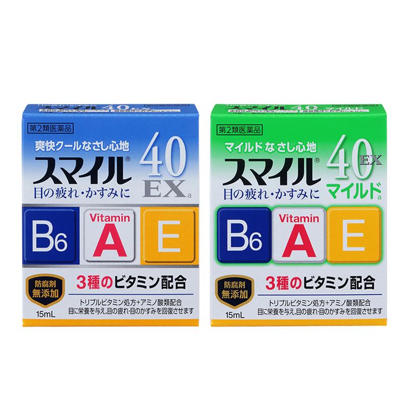 Thuốc nhỏ mắt vitamin B6,A,E Lion Smile 40 EX 15mL