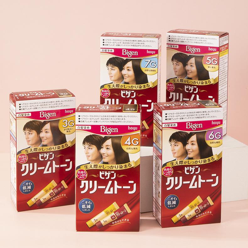 Thuốc nhuộm tóc phủ bạc Hoyu Bigen Cream Tone 80g