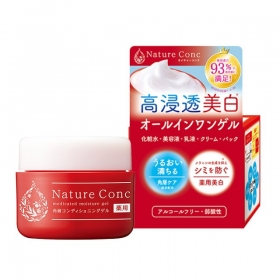 Kem dưỡng ẩm trắng da Nature Conc All-in-One 100g