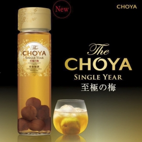 Rượu mơ vàng Choya Single Year 650ml