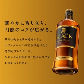 Rượu whisky Nikka Black Rich Blend 700ml